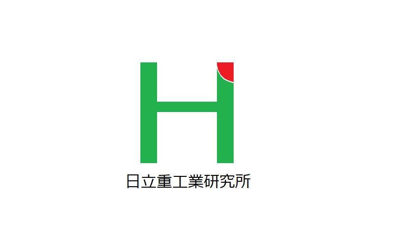 日立 ロゴ.png