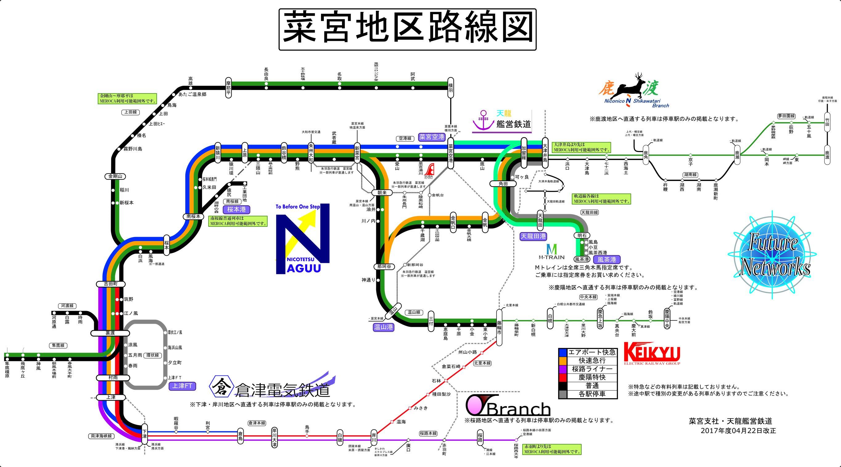 Naguu_170429_compressed.jpg