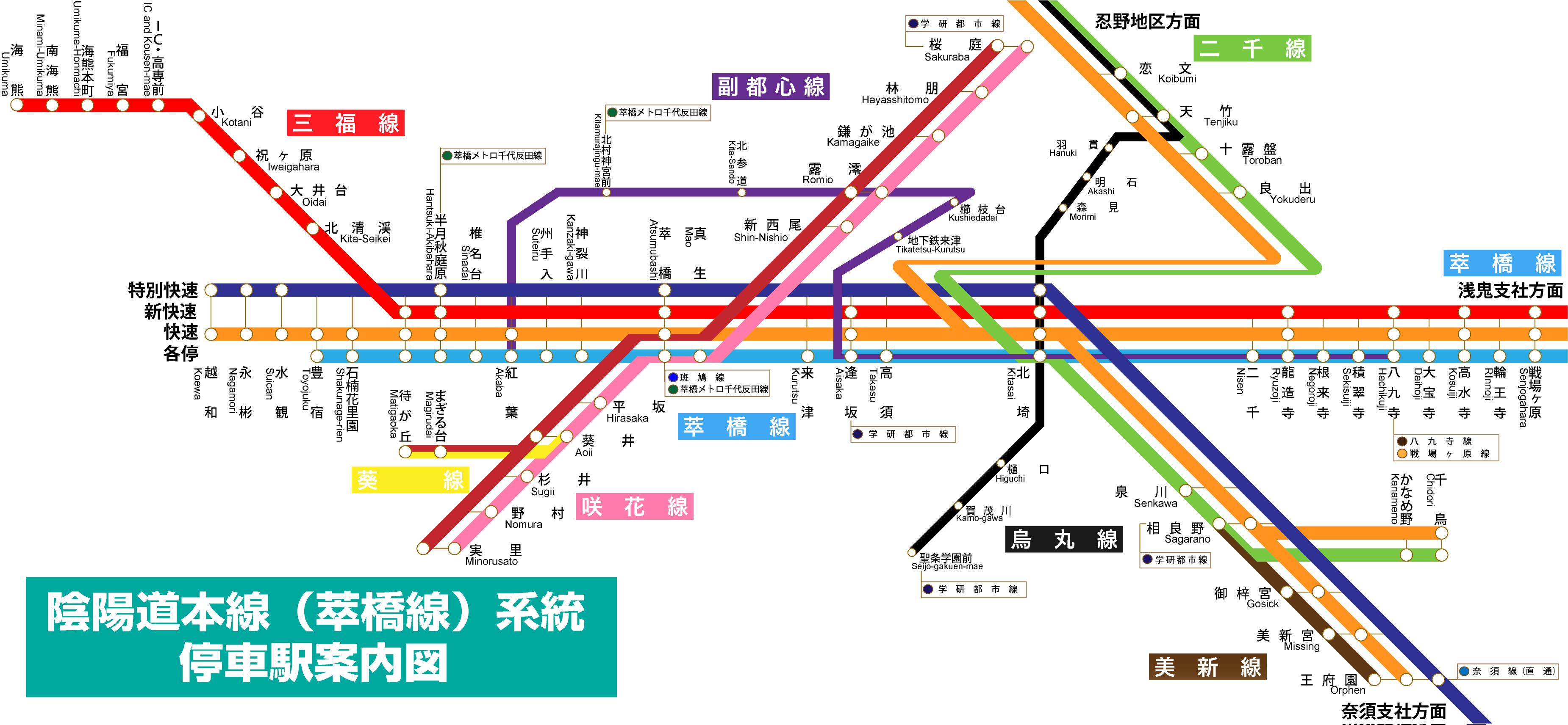 路線図改-3.png