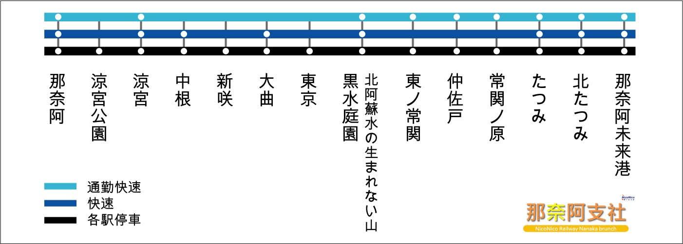 11話路線図_02.jpg