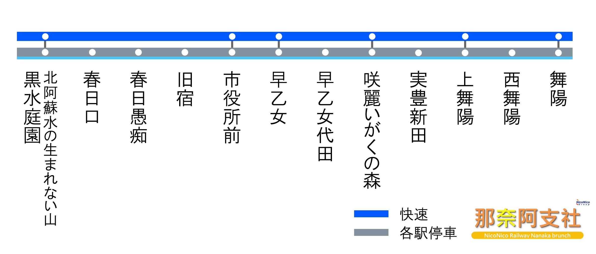 15話舞陽線路線図延伸_08文字修正のせのコピー.jpg