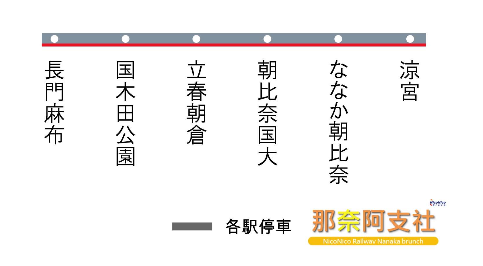 16涼宮線延伸_003.jpg
