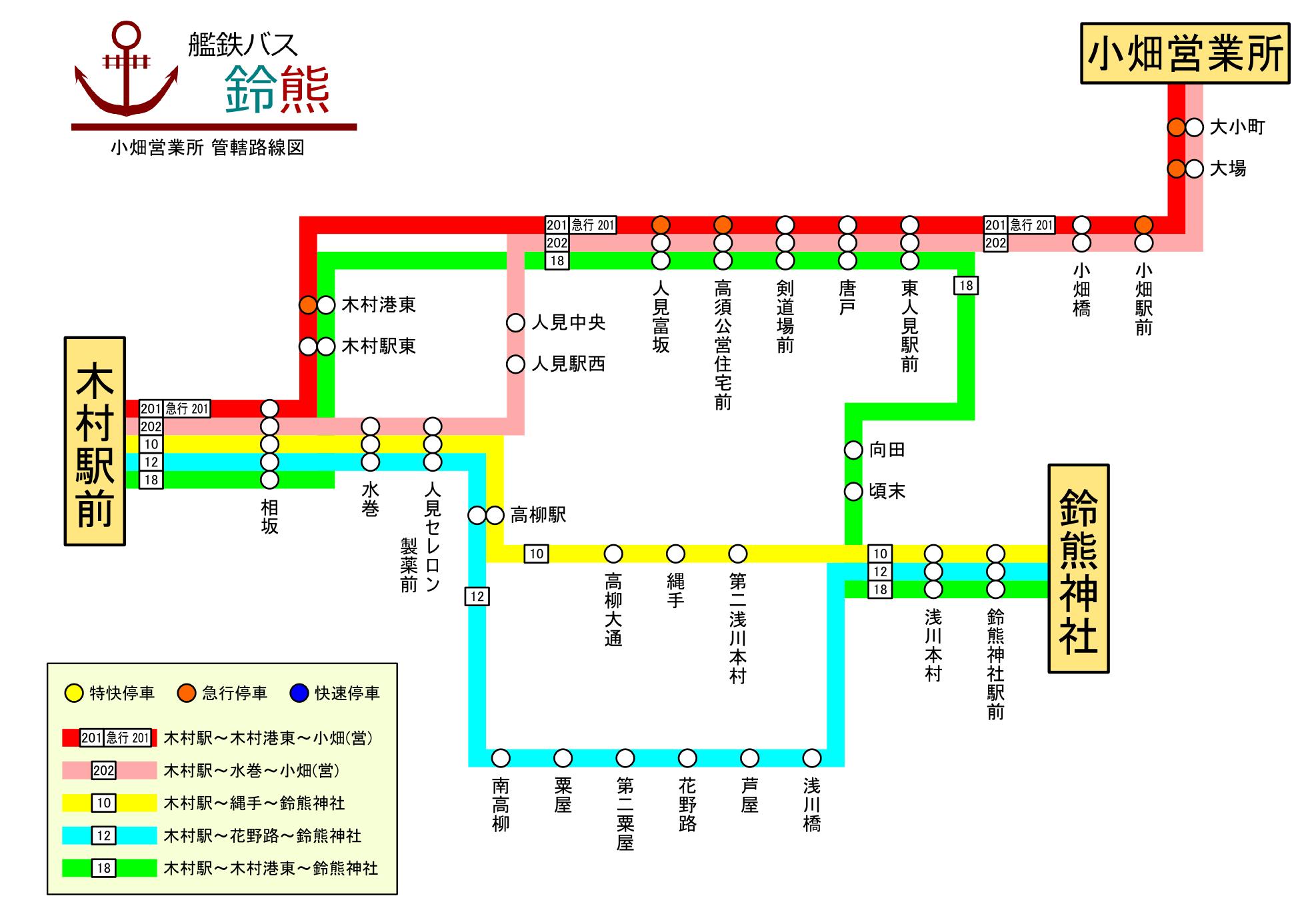 艦鉄バス 鈴熊路線図.png