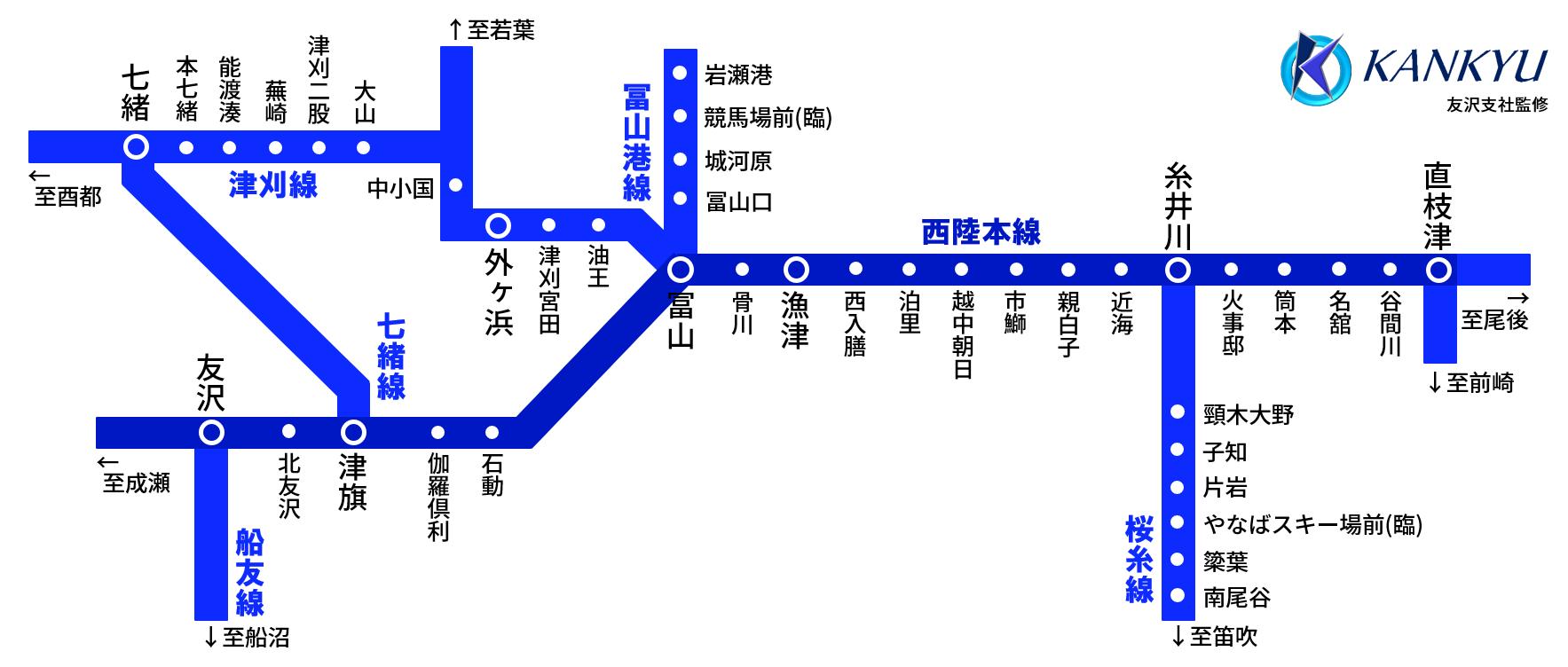 西陸本線 路線図3.png