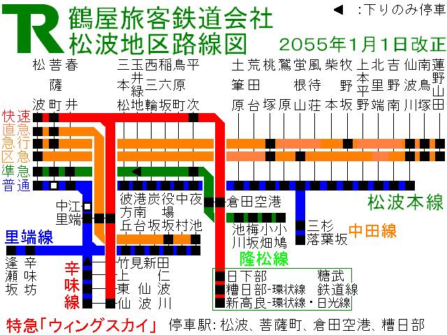 鶴屋松波路線図20.PNG