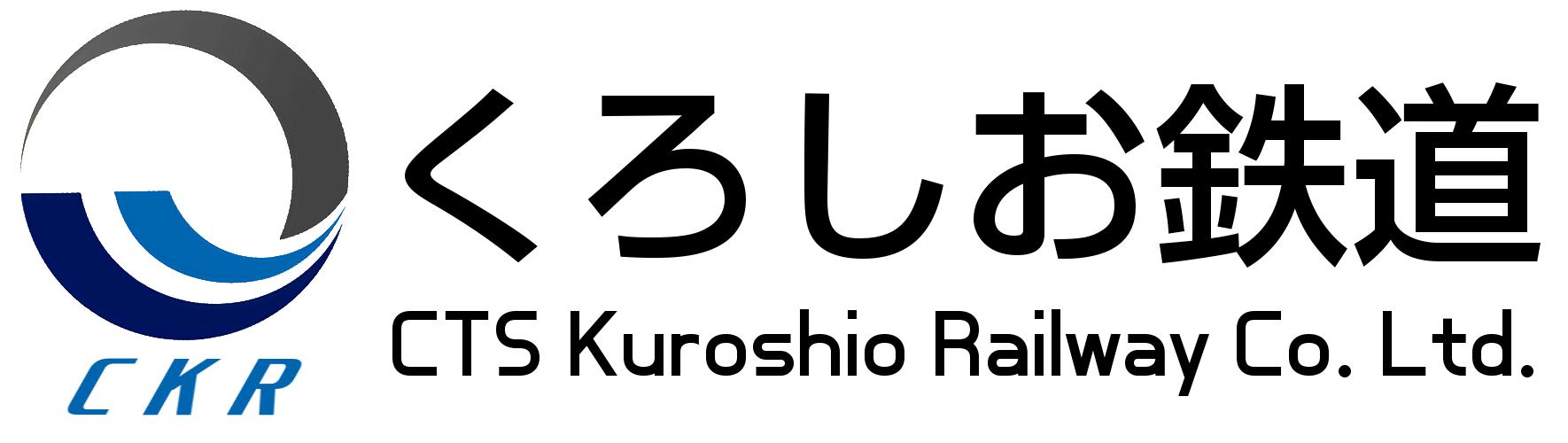 CKR_logo.png