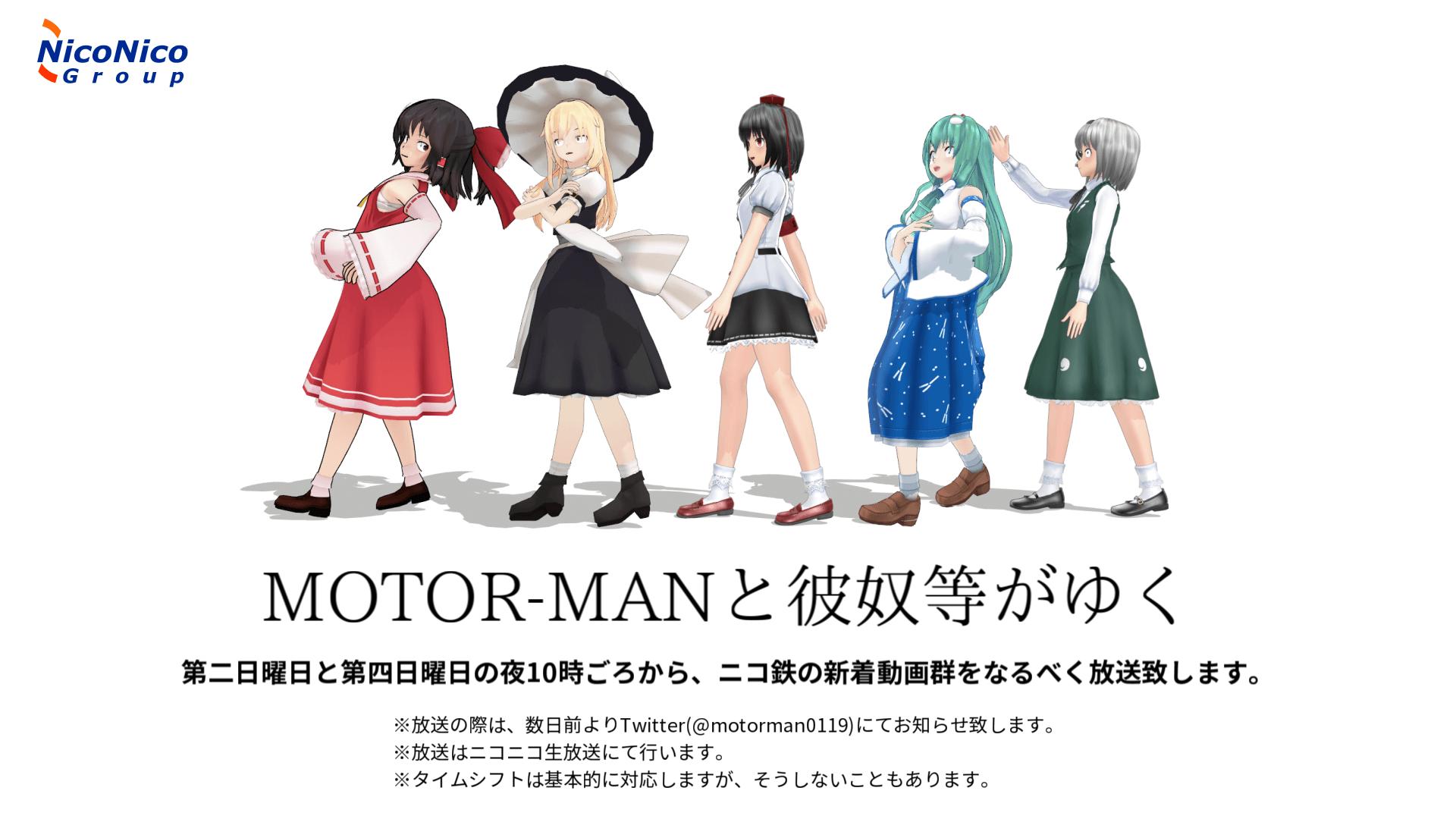 生放送広告.png