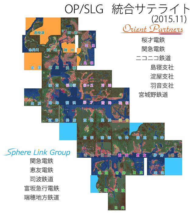 北オリパスフィア広域サテライト (2015-11)縮小.png