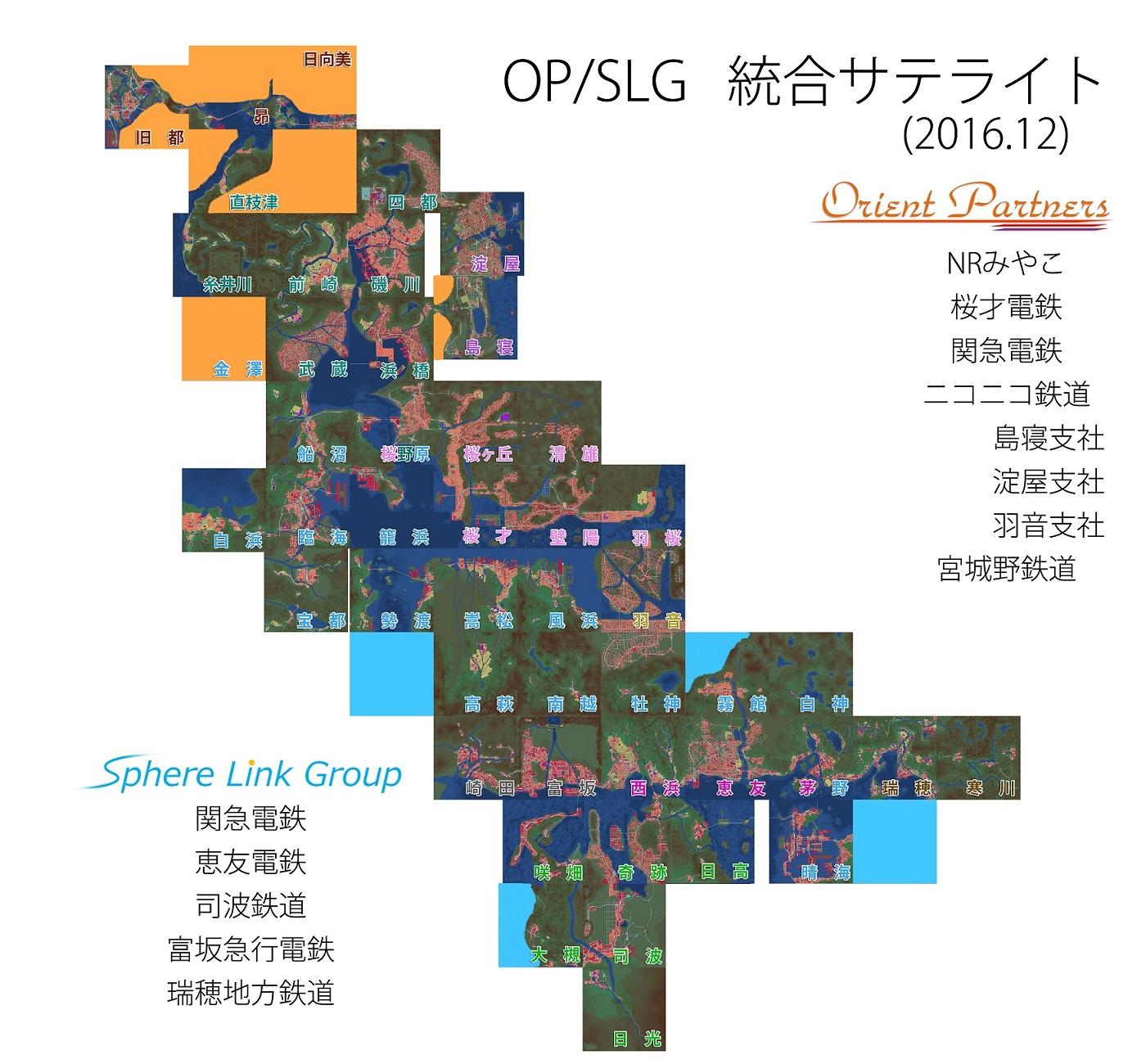 北オリパスフィア広域サテライト (2016-12)_0.jpg