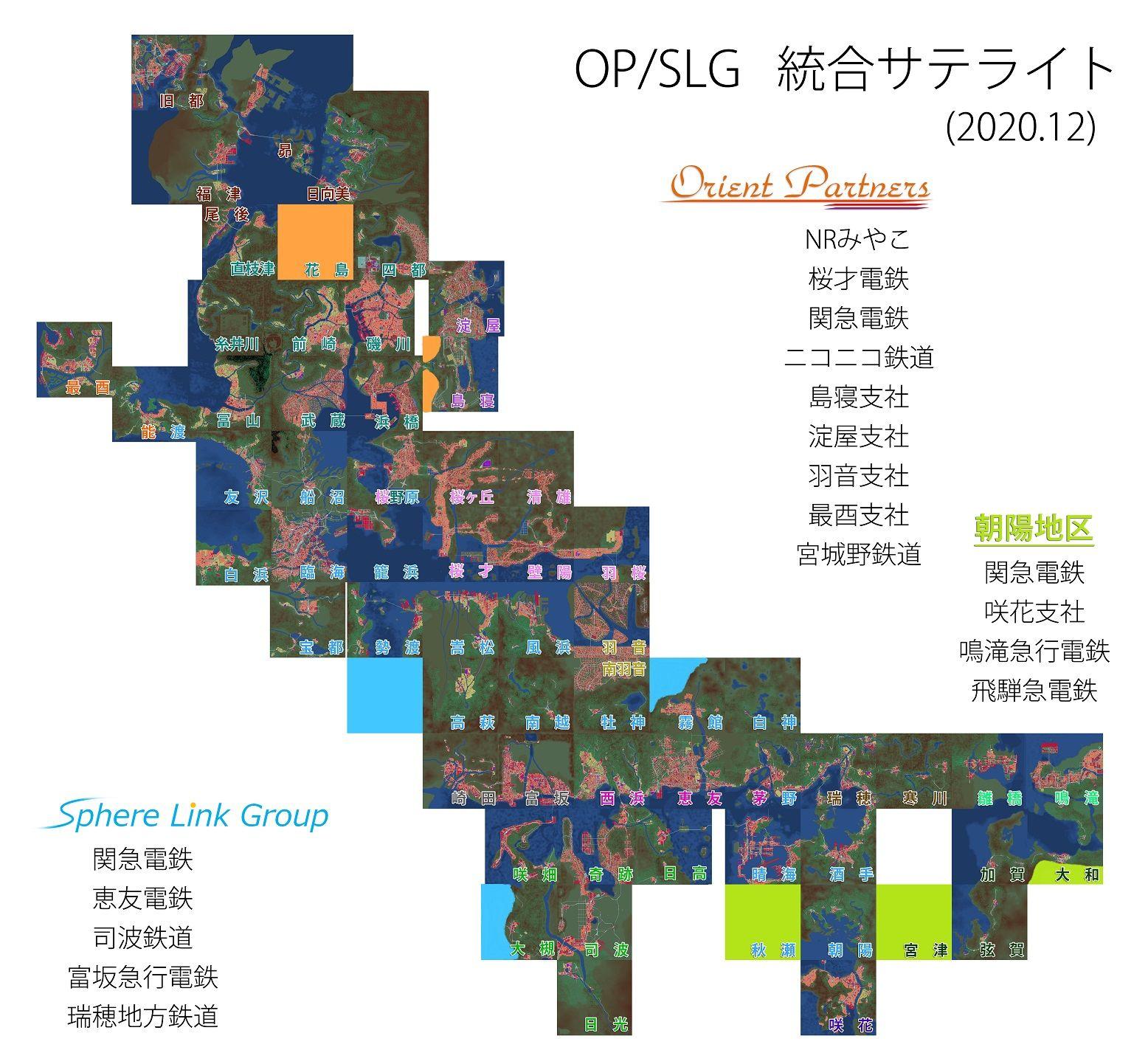 北オリパスフィア広域サテライト_202012_0.jpg