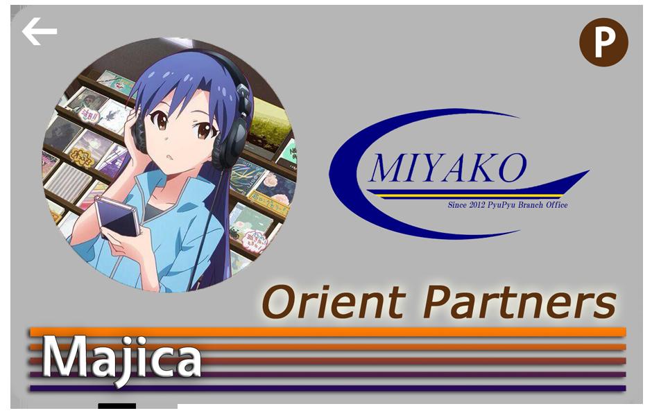 Majica(みやこ小).png