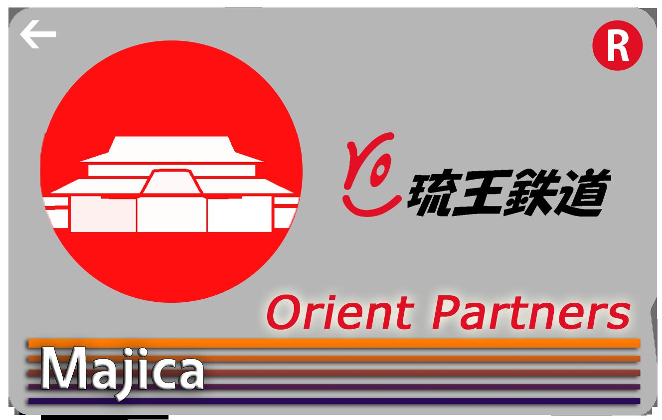 Majica(琉王).png