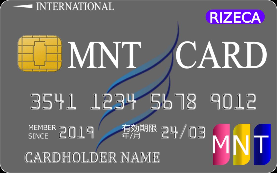 MNT CARD(Rizeca 機能付き).png