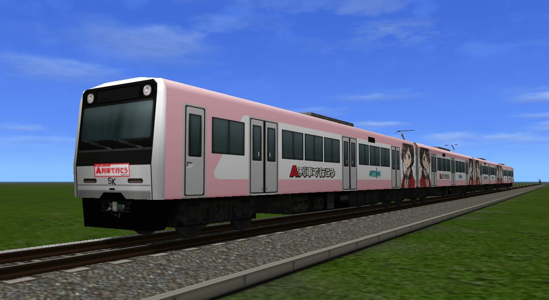 Switch 行 こう で a 列車