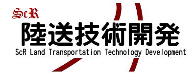 ScR陸送技術開発ロゴ
