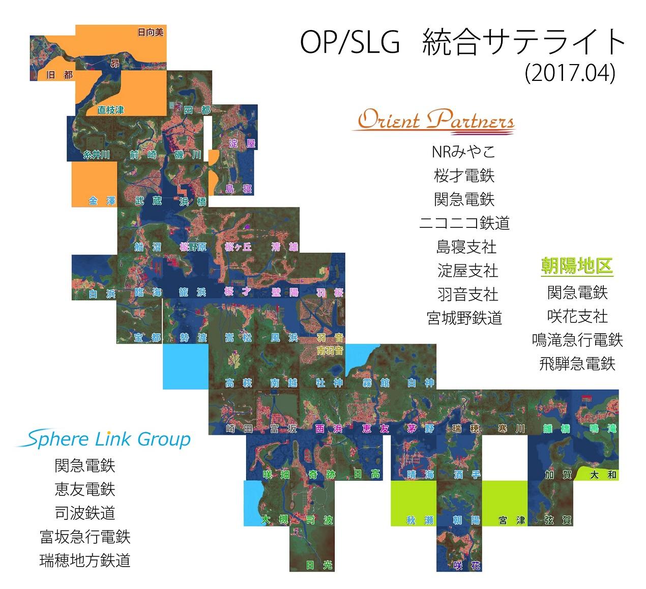 北オリパスフィア広域サテライト縮小 (2017-04).jpg