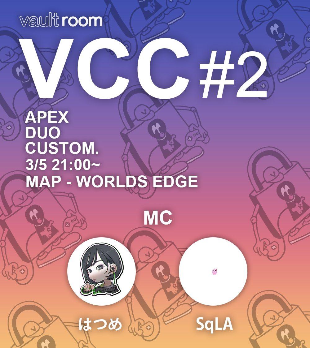 VCC#2