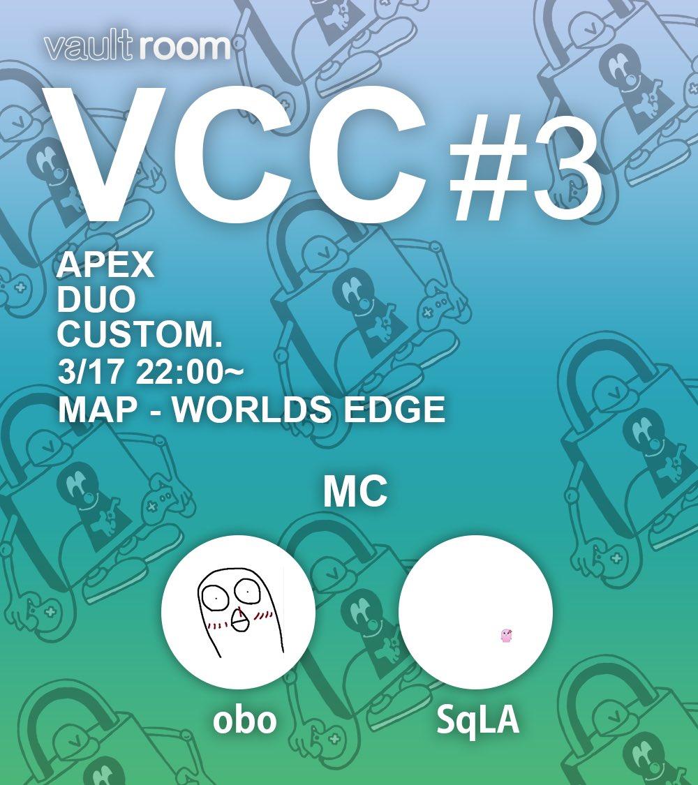VCC#3