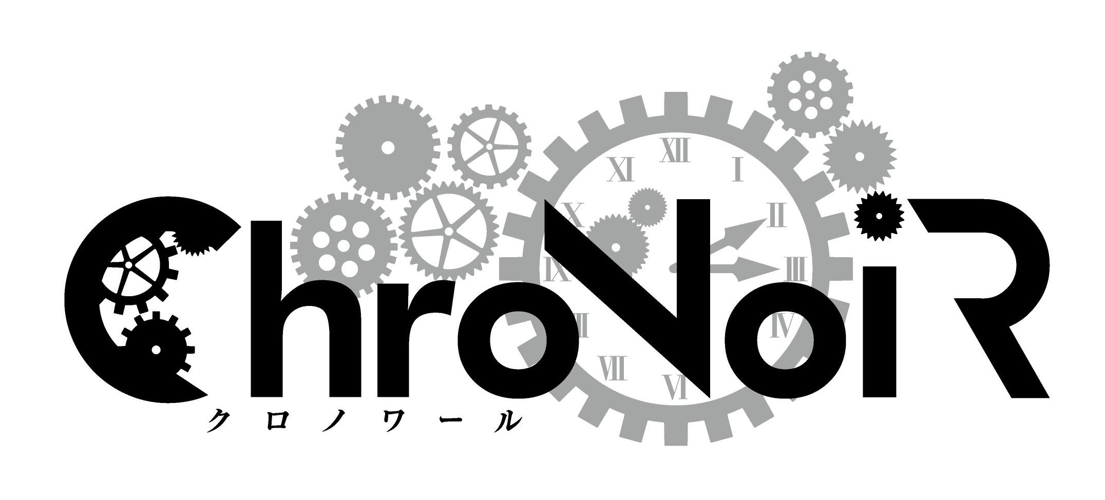 Logo_ChroNoiR_1.png