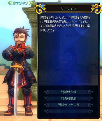 image_battle1.jpg