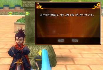 image_battle3.jpg