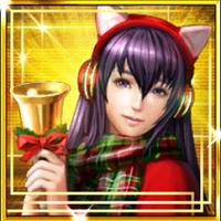 京極竜子(クリスマス).png