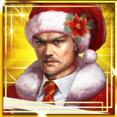 朝倉宗滴(クリスマス).png