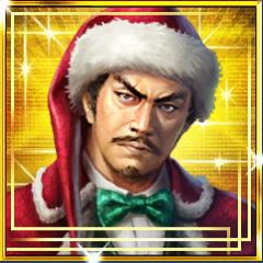 松永久秀(クリスマス).png
