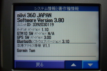 P1010230nuvi360.jpg