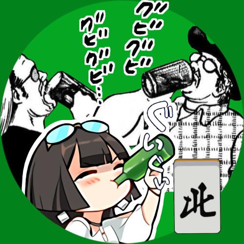 雀魂_スレ画酒01_tn.jpg