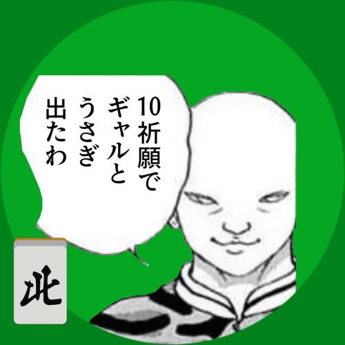 1599207639610.jpg