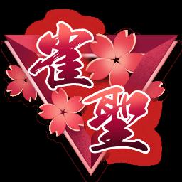 桃の花 イラスト 無料 アイコンコレクション