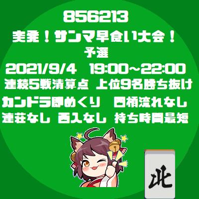 fu310385.png