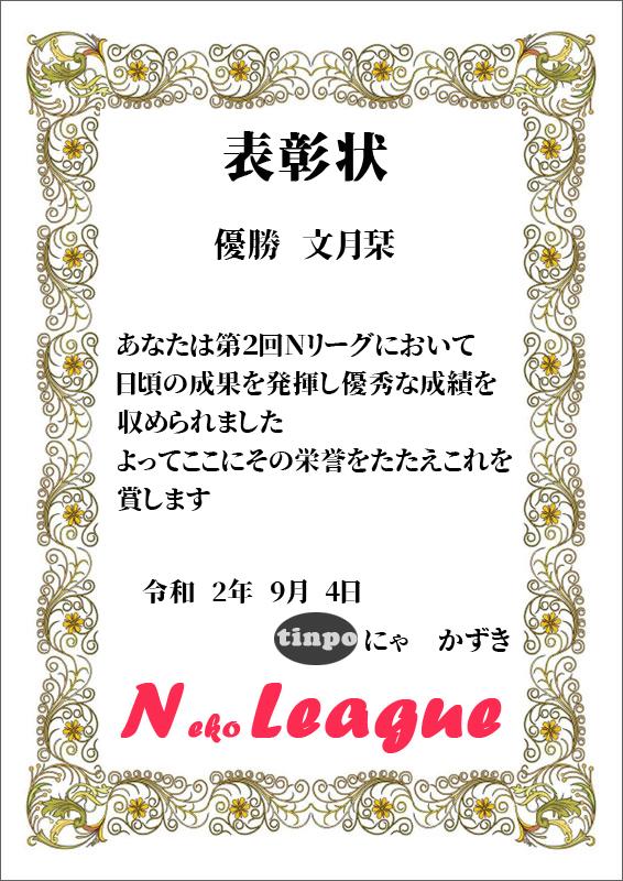 syoujou2.png