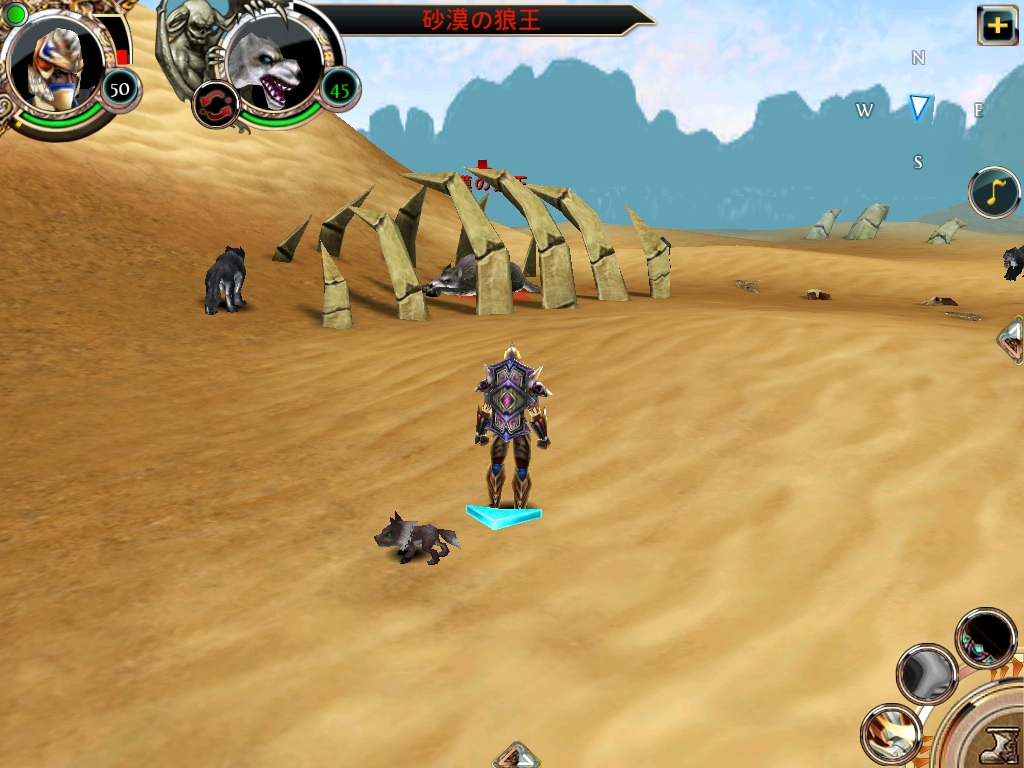 DesertWolfKing.jpg