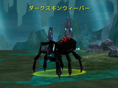 Monster15.jpg
