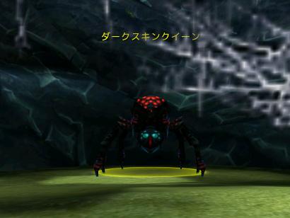 Monster16.jpg