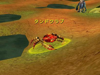 Monster3.jpg
