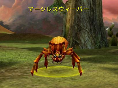 Monster7.jpg
