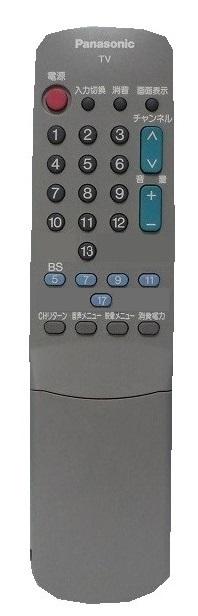 ボタン数字13+5個のc-6348のリモコン