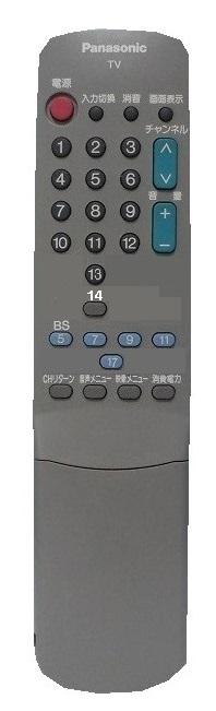 ボタン数字14+5個のc-6348のリモコン