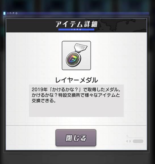 スライド3_0.JPG