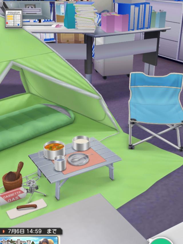 campnight.jpg