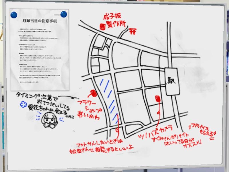 trip_01_day.jpg