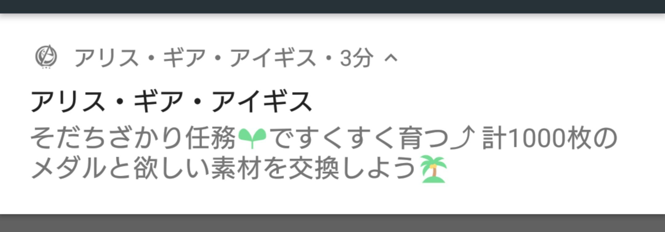_20190208_165533.JPG