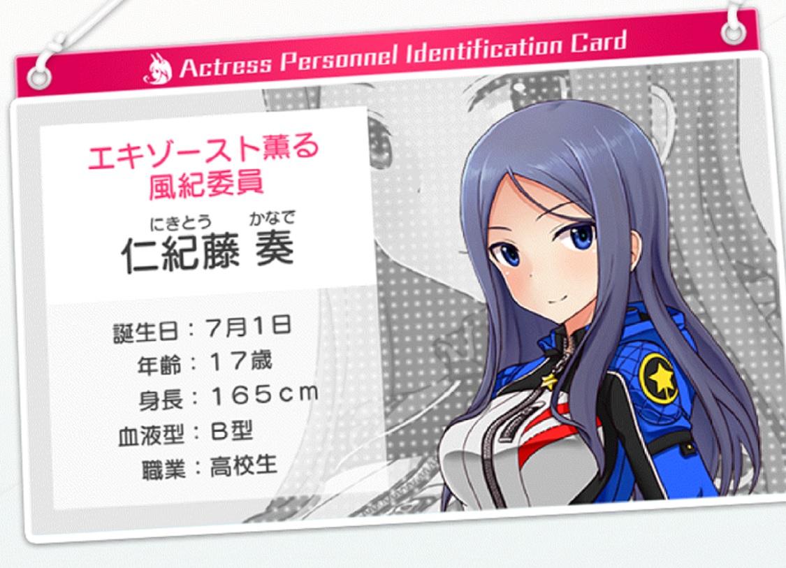 nikito_card.jpg