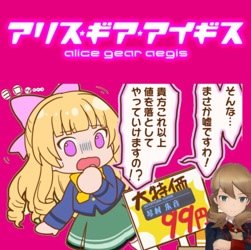 99円.png