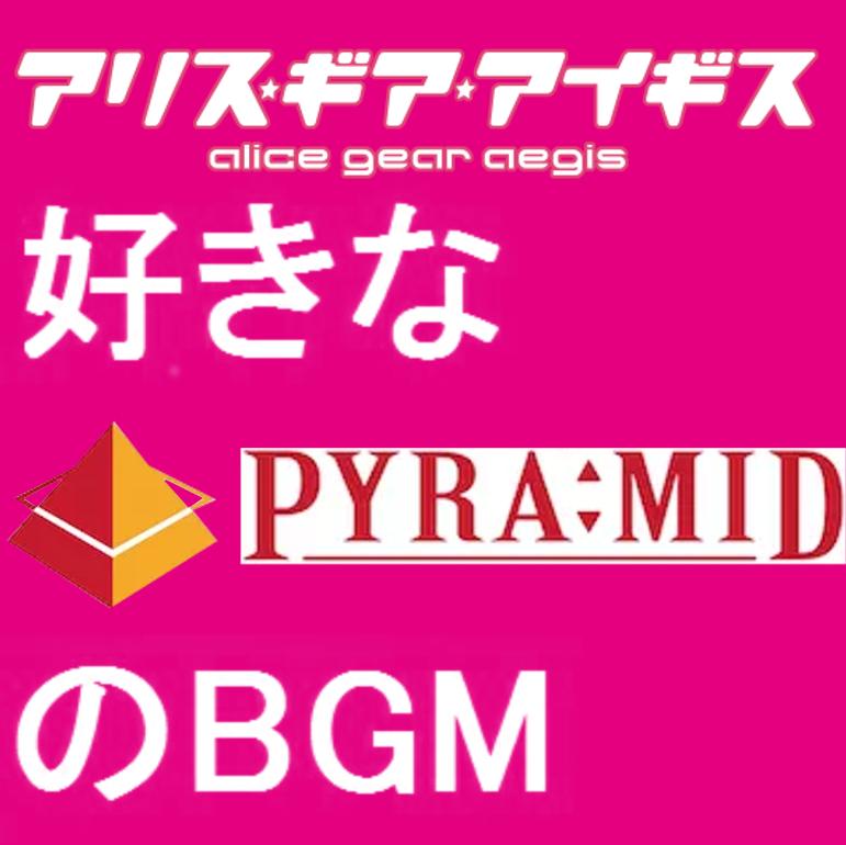 BGM_0.png