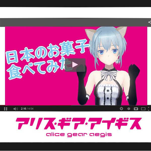 になにな動画_1.jpg