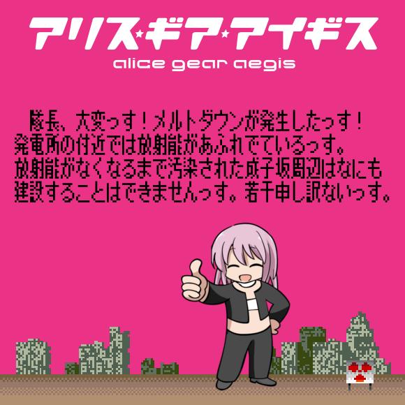 仕様書_20181112_最新版_old(2).png
